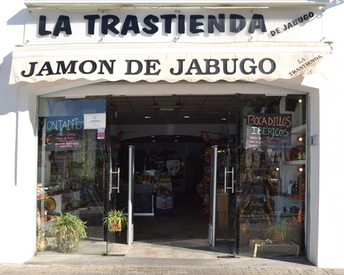 The Backroom of Jabugo, in Aracena