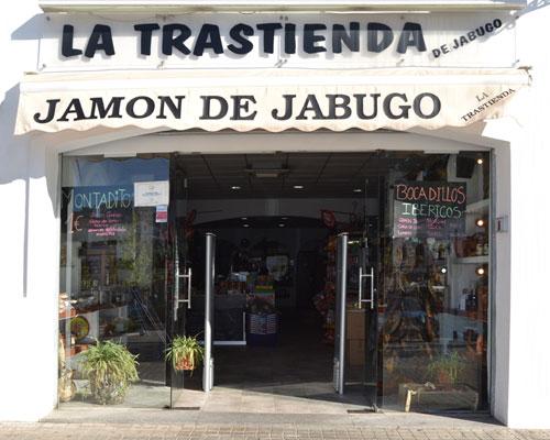 La Trastienda de Jabugo, en Aracena